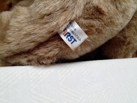 Identifying a Vintage Plush Stuffie?