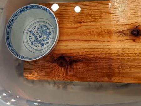 A cedar plank for grilling.