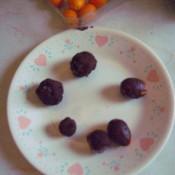 Chocolate covered kumquats.